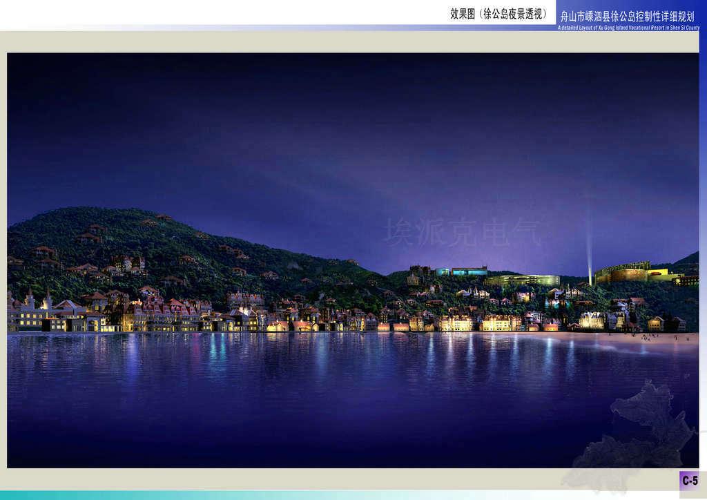 徐公岛.海上海国际游艇俱乐部游艇码头设计方案沟通